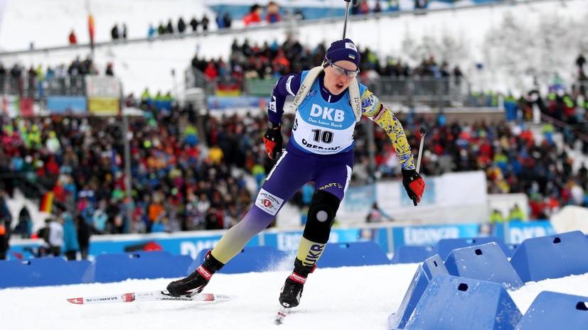 Украинской биатлонистке потребовалось разрешение WADA для лечения колена