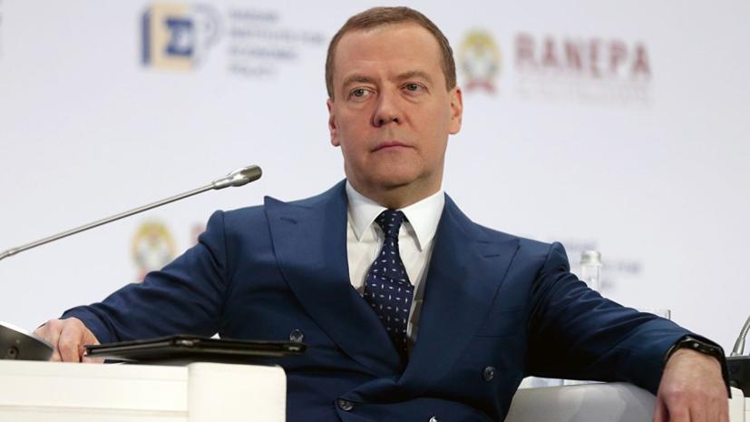 Медведев на примере омлета рассказал об абсурдности претензий к бизнесу