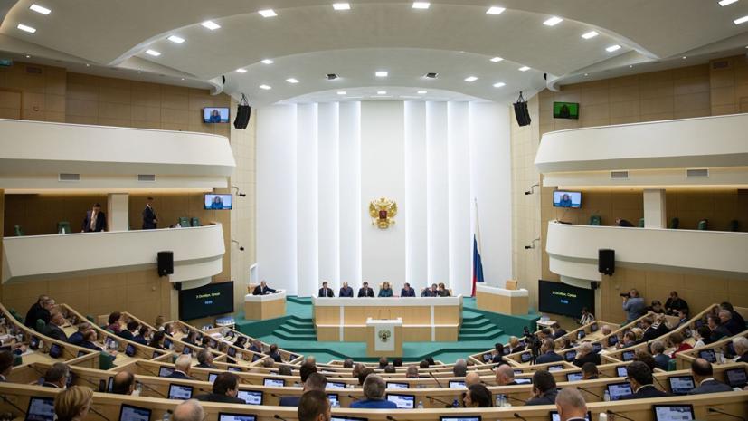 В Совфеде прокомментировали призыв Киева ввести санкции против России
