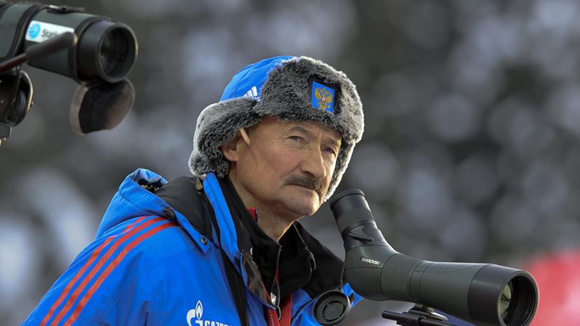 Хованцев назвал правильным решение о переносе мужского спринта на этапе КМ в Рупольдинге