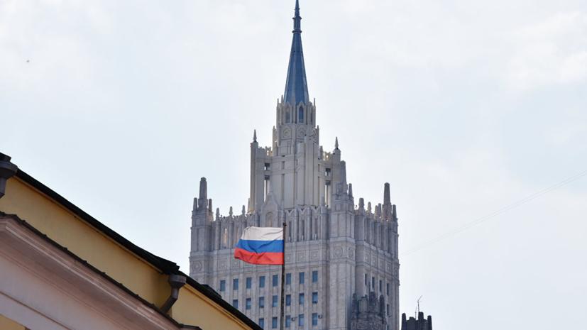 МИД считает неприемлемым возможное вмешательство США в военные разработки России