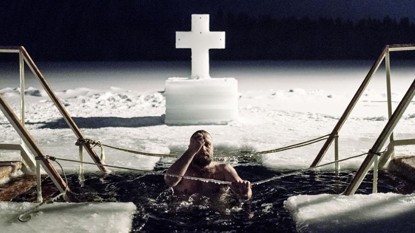Эксперт оценил необходимость подготовки к купанию в ледяной воде на Крещение
