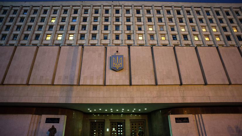 ЦИК Украины зарегистрировала ещё трёх кандидатов в президенты страны