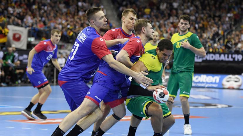 Кокшаров: сборная России по гандболу эмоционально выгорела перед игрой с Бразилией