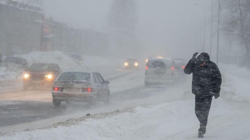 Спасатели предупредили о метели и сильном ветре в Татарстане 16 и 17 января
