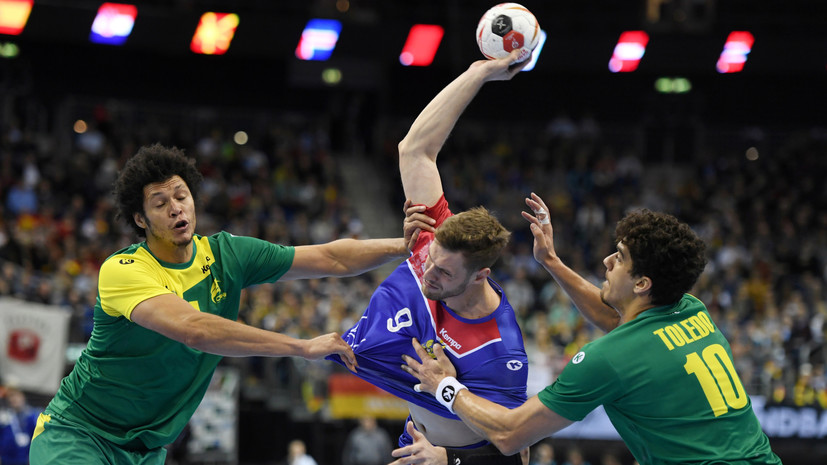 Глава ФГР назвал незаслуженным поражение сборной России от Бразилии на ЧМ