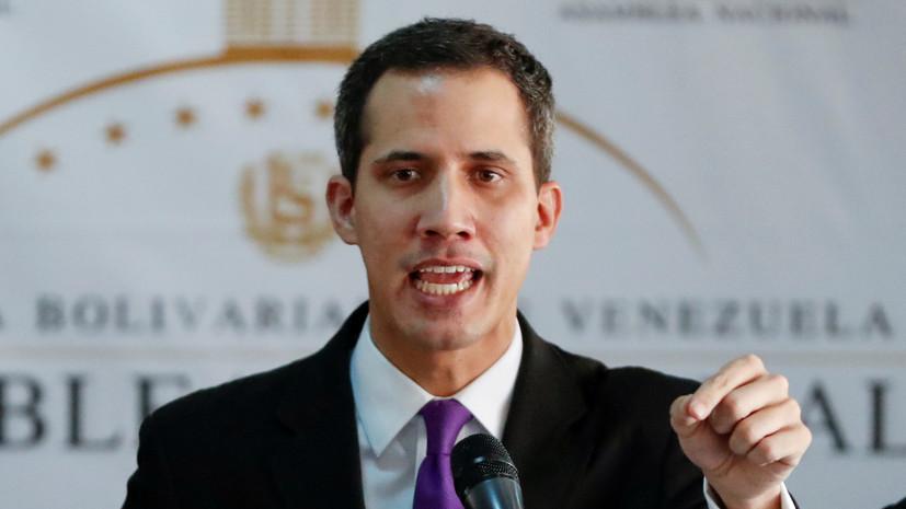 СМИ: Трамп может признать главу оппозиционного парламента президентом Венесуэлы