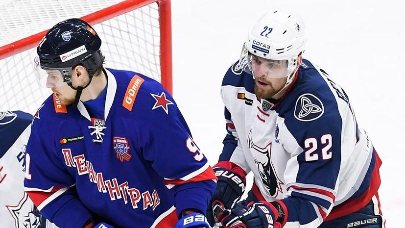 СКА в овертайме уступил «Нефтехимику» в КХЛ, выигрывая по ходу матча 2:0