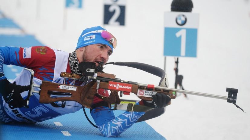 Ещё один чешский биатлонист негативно высказался в адрес Логинова