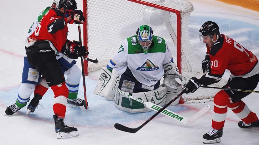 «Авангард» по буллитам победил «Салават Юлаев» и обеспечил себе выход в плей-офф КХЛ