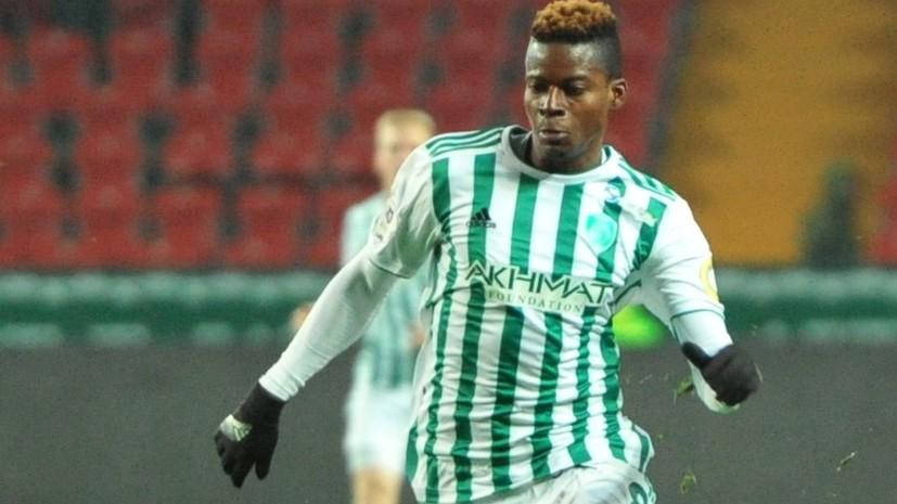 Футболист «Ахмата» Думбия перешёл в «Спортинг»