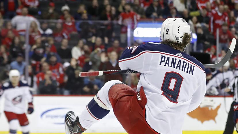 «Коламбус» победил «Нью-Джерси» в матче НХЛ, Панарин набрал два очка