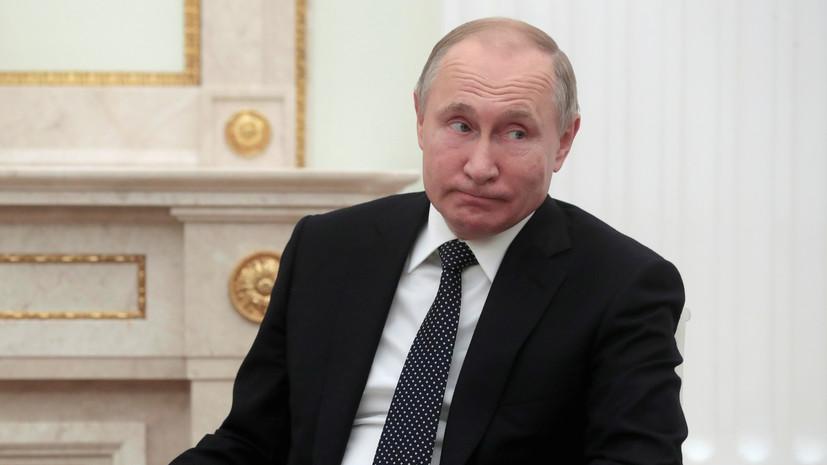 Песков рассказал, как от слов Путина может стынуть кровь
