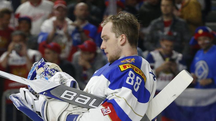 Василевский признан третьей звездой игрового дня в НХЛ