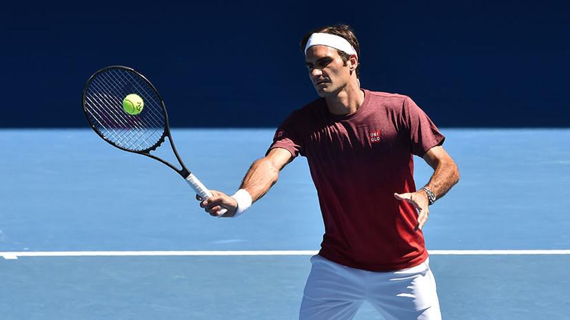 Федерер вышел в третий круг Australian Open, обыграв Эванса