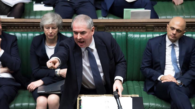 Эксперт оценил решение парламента Британии проголосовать против сделки по брекситу