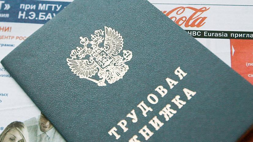В России  могут исчезнуть профессии водителя и продавца