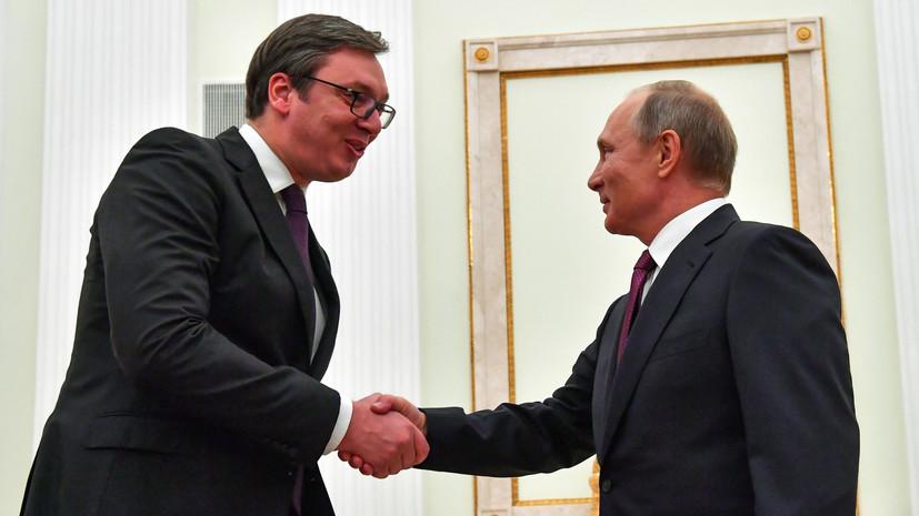 Вучичзаявил, что всегда консультируется с Путиным