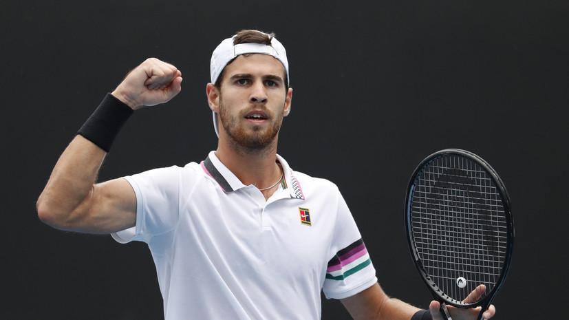 Хачанов обыграл Нисиоку и вышел в третий круг Australian Open