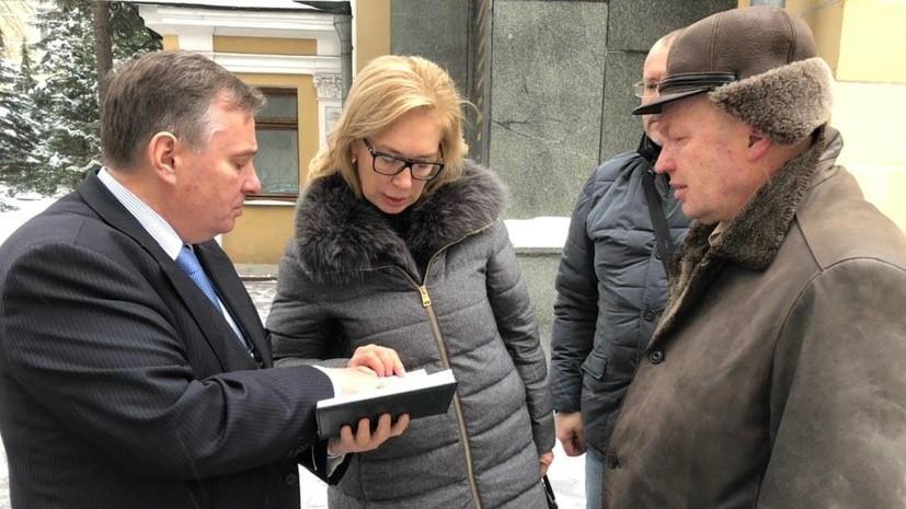Украинский омбудсмен прибыла вЛефортовский суд Москвы