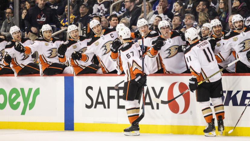 «Анахайм» установил клубный антирекорд по количеству поражений подряд в НХЛ