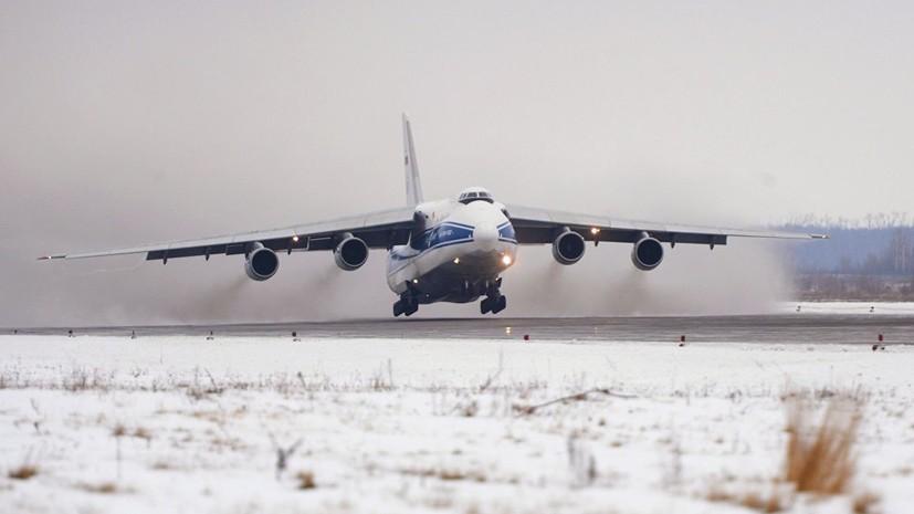 На Украине намерены возобновитьпроизводство самолётов Ан-124