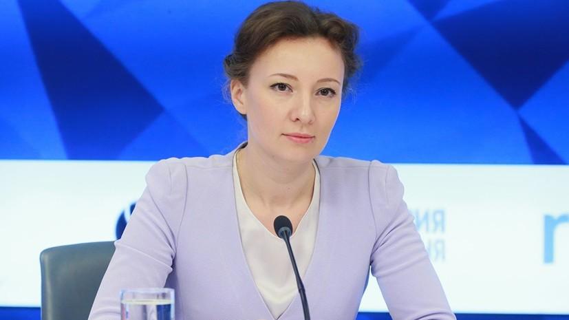 Путин назначил Анну Кузнецову детским омбудсменом на пять лет