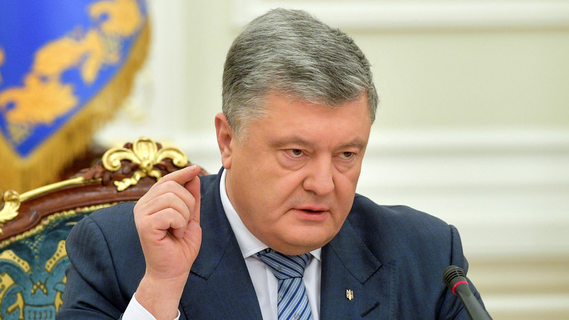 В Госдуме оценили надежду Порошенко на увеличение помощи от ЕС