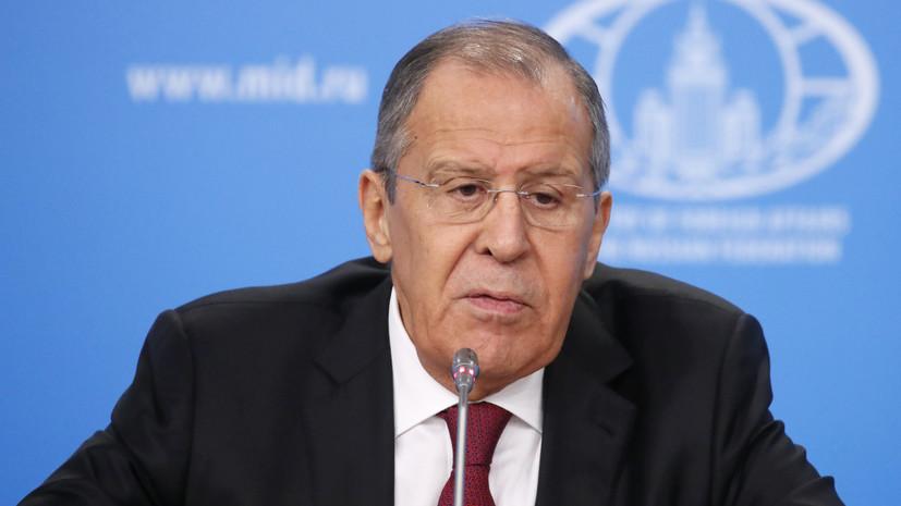 Лавров заявил о необходимости партнёрства России и Японии на международной арене