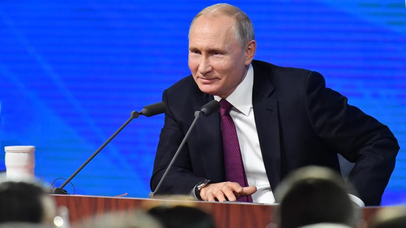Расширение НАТО, «Турецкий поток» и новая церковь на Украине: о чём Путин говорил с сербскими журналистами