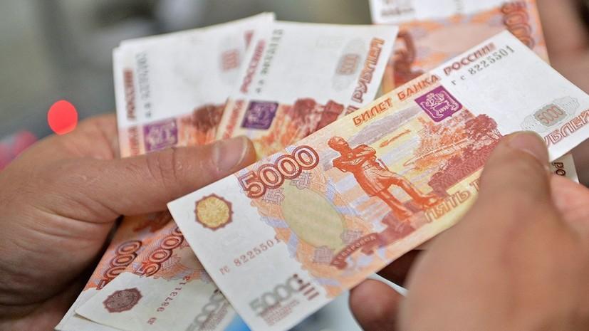 СМИ: Средний размер банковского вклада в России вырос на 8% в 2018 году