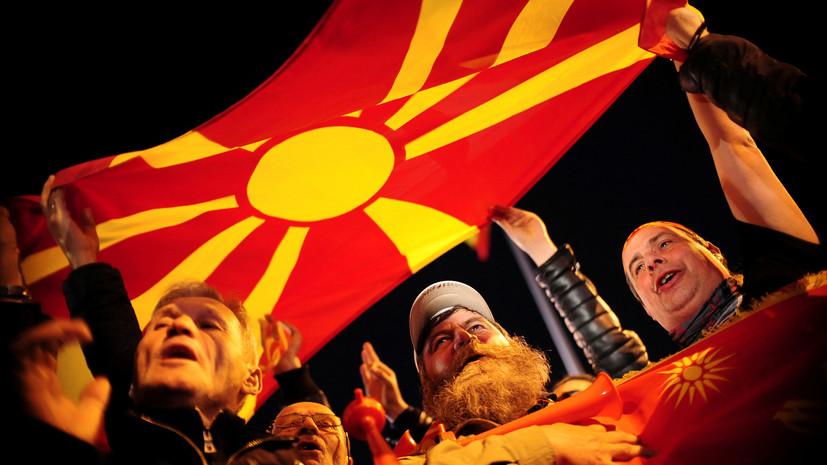 Лавров: Россия не против нового названия Македонии
