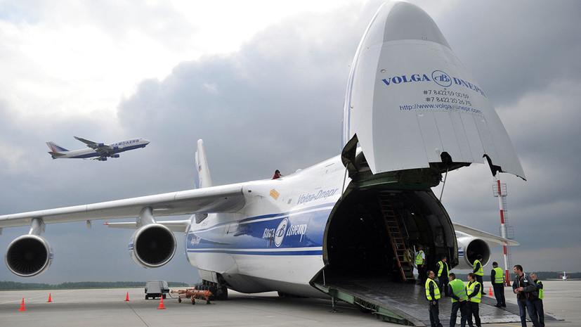 Эксперт прокомментировал намерение Украины возобновить производство Ан-124