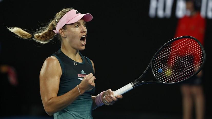 Кербер вышла в третий круг Australian Open