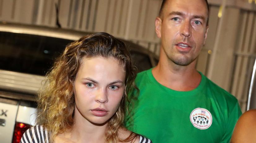 Лесли и Рыбку могут депортировать из Таиланда 17 января