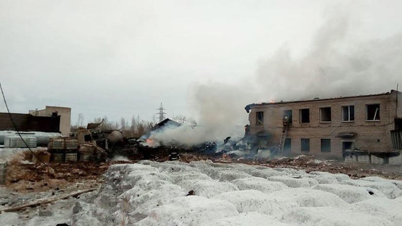 Названа причина взрыва на заводе в Ленинградской области