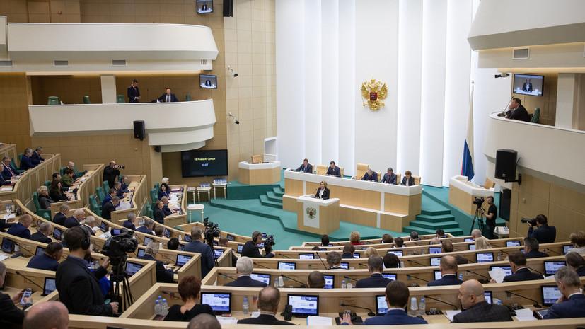 Совфед одобрил закон об упрощении получения компенсации за капремонт