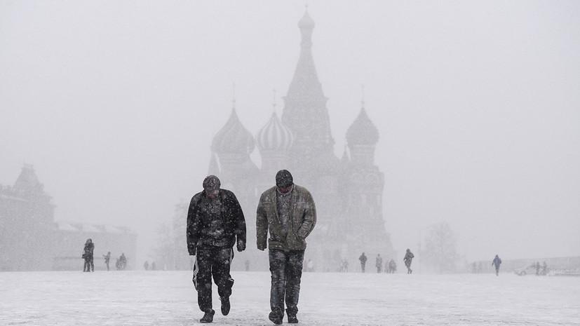 В Москве объявлен «жёлтый» уровень опасности из-за метели 17 января