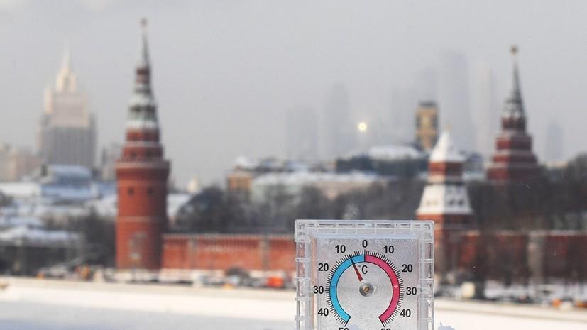 Синоптики дали прогноз на Крещение в Москве