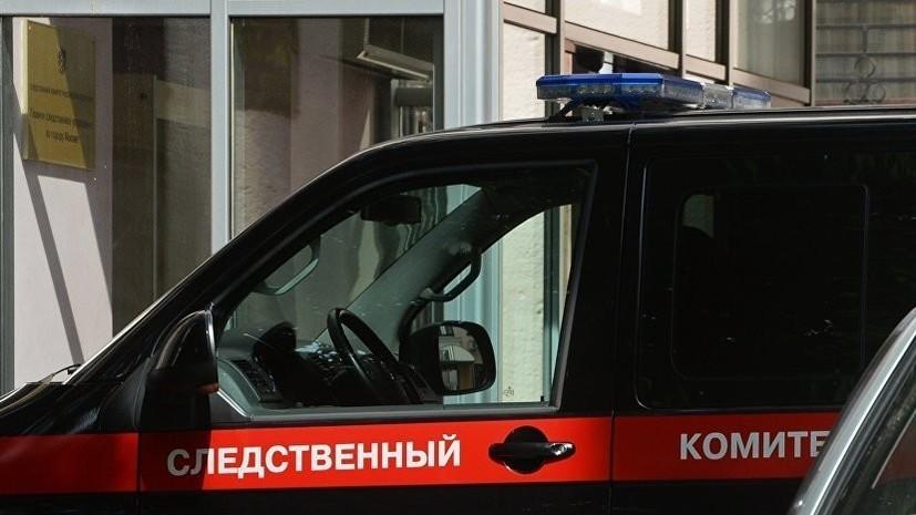 СК возбудил дело после взрыва на заводе в Ленинградской области