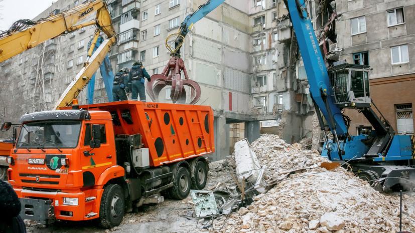 Специалист рассказал о ходе работ по разбору обрушившихся конструкций дома в Магнитогорске