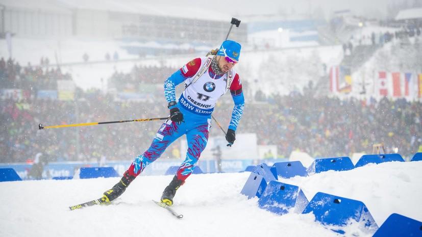Самуэльссон заявил, что Логинову не место на Кубке мира по биатлону