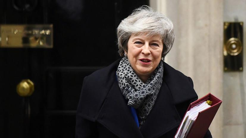 Эксперт оценил возможные итоги голосования по вотуму недоверия правительству Британии