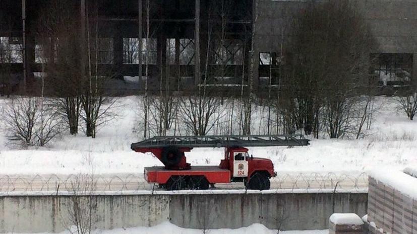 Пожар на заводе под Петербургом ликвидирован