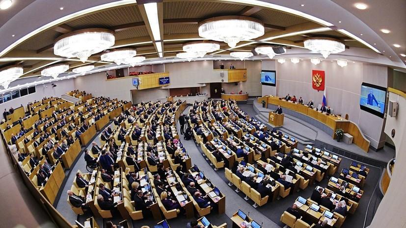 Госдума приняла в первом чтении законопроект о паллиативной помощи