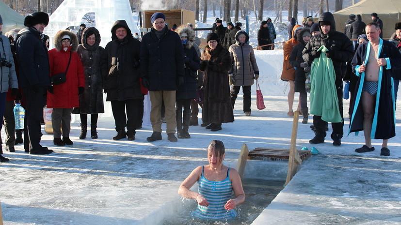 В десяти парках Москвы оборудуют площадки для крещенских купаний