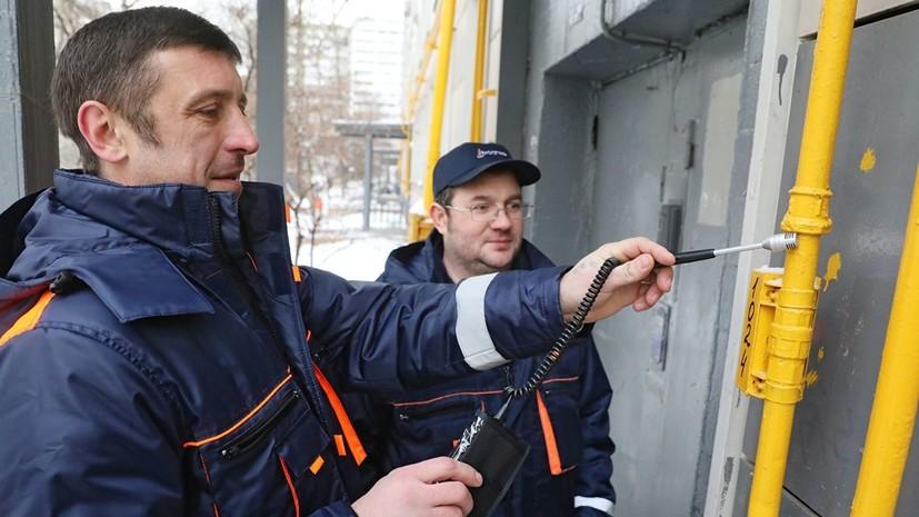 В Хабаровском крае рассказали о ситуации с проверками газового оборудования