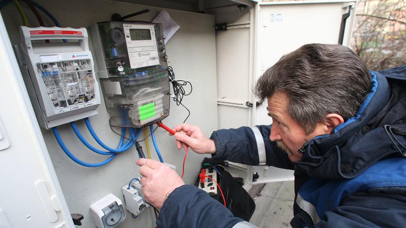 Чубайс оценил идею введения социальной нормы электропотребления в России