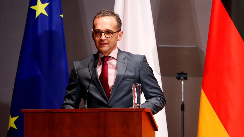 Глава МИД Германии приедет в Москву 18 января