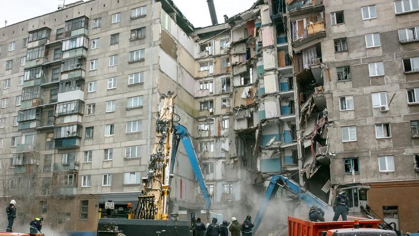 Путин поручил расселить пострадавший от взрыва дом в Магнитогорске